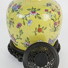 Chinese Yellow Glazed Ginger Jar with Carved Teakwood Stand and Lid, 19th Century