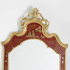 Red Chinese Chinoiserie Mirror