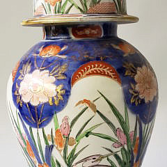 19th Century Imari Porcelain Covered Jar