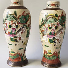 225-2126 Korean Vases A