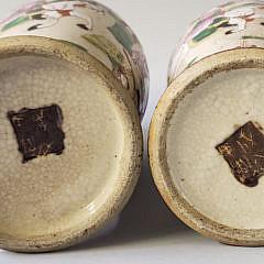 Pair of 19th Century Korean Porcelain Decorated Vases