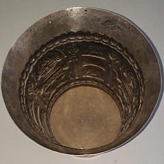 Inca Silver Embossed Vase