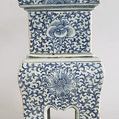 23081 Chinese Incense Burner A