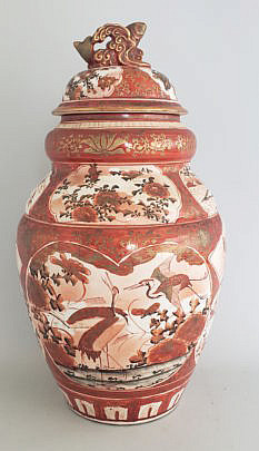 30-2463 Kutani Jar A